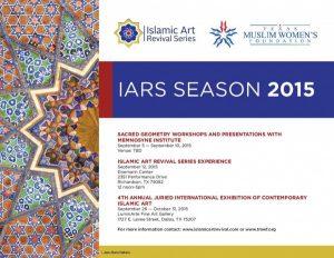 2015 Islamic Art Revival Series Experience